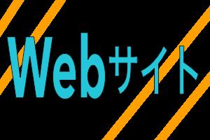 Web saito logo